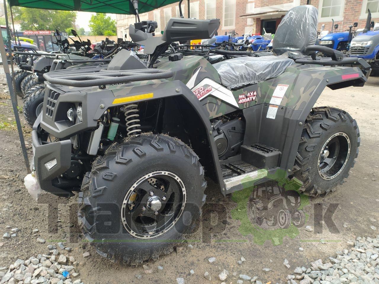Распродажа Квадроциклов Hisun 400 Без Предоплат!