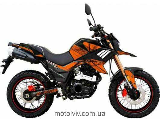 Мотоцикл TEKKEN 250CC EXDRIVE