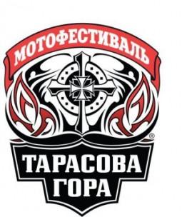 """Міжнародний мотофестиваль """"Тарасова гора"""" 2019"""