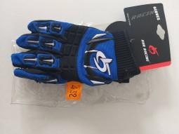 Рукавиці RG (size:L, сині).