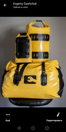Багажные системы, дуги, клетки, сумки пвх
