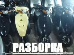 Suzuki lets (разборк)