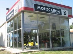 Мотосалон Логос-Киев