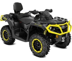 Квадроцикл BRP Outlander MAX XT-P 1000