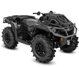 Квадроцикл BRP Outlander X MR 1000