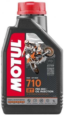 Масло для мотоцикла MOTUL 710 2T 1л