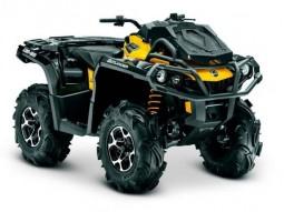 Разбор квадроцикл BRP Can-Am 1000 max