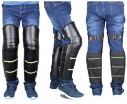 Наколенники зимние ветрозащитные для мотоцикла