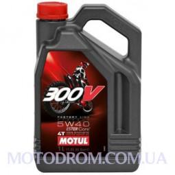 Масло мотоцикла MOTUL 300V FACTORY LINE OFF ROAD SAE 5W40
