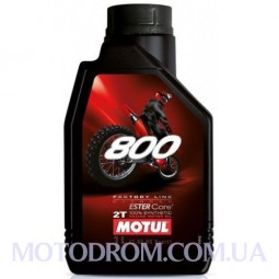 MOTUL 800V 2T FACTORY LINE OFF ROAD 1 літр