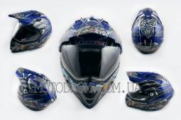 Шлем кроссовый MX433 с визором, синий, FOUL PLUGS, LS-2