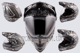 Шлем кроссовый Skull  с визором, size:XXL, серый матовый, LS