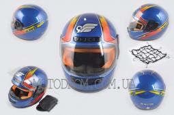 Шлем-интеграл KAVIR (сине-красный)