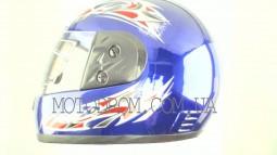 Шлем-интеграл ( синий) DOV