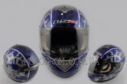 Шлем-интеграл (синий) LS-2