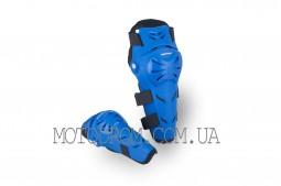 Щитки (наколенники + налокотники, синие) VEMAR