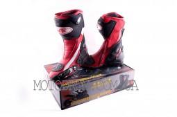 Ботинки PROBIKER ( size:40, красные)