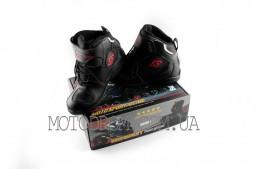 Ботинки PROBIKER (size:45, черные)