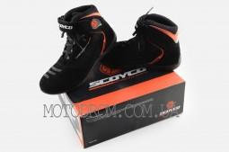 Ботинки SCOYCO (size:44, черные)