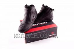 Ботинки SCOYCO ( size:42, черные)