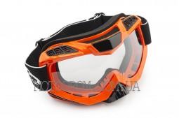 Очки кроссовые (mod:MJ-1016, оранжевые, прозрачное стекло)
