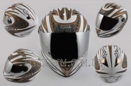 Шлем-интеграл (size:L, бело-серый, BLADE) BEON