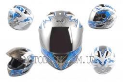 Шлем-интеграл (size:L, бело-синий,  DARK ANGEL) BEON