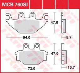 Гальмівні колодки задні BRP/CAN-AM ATV DS 250