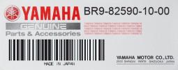 Набір проводів електричних Yamaha YZ 450 F - BR9825901000