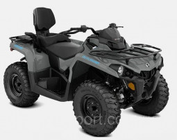BRP/CAN-AM Outlander MAX DPS 570 Granit Gray