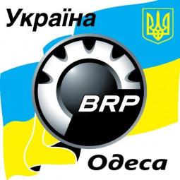 BRP центр Одеса