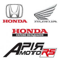 Арія Моторс - Honda