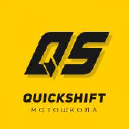 Мотошкола QuickShift