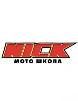 Мотошкола Nick