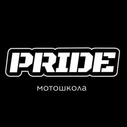 PRIDE MotoSchool