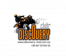 Прокат квадроциклов Discovery Club