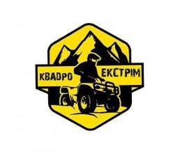 Прокат квадроциклів та баггі «Квадро Екстрім»