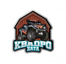 Прокат квадроциклов КВАДРО ХАТА
