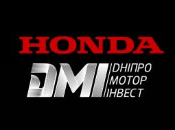 DMI MotoService