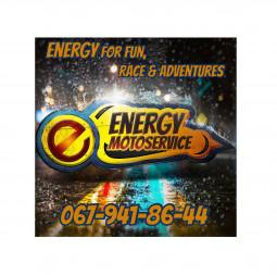 СТО Energy