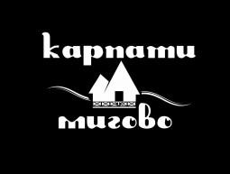 Прокат квадроциклів Карпати Мигово