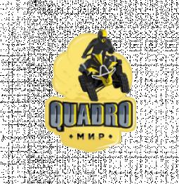 Прокат квадроциклов Quadromir