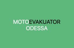 Мотоевакуатор Одеса