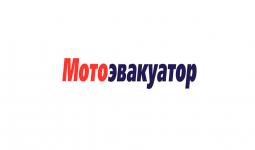 Мотоевакуатор Київ
