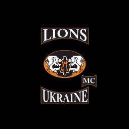 Мотоклуб Lions MC Ukraine